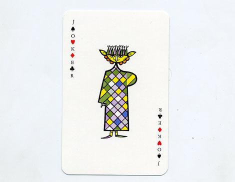 el-al-cards-6
