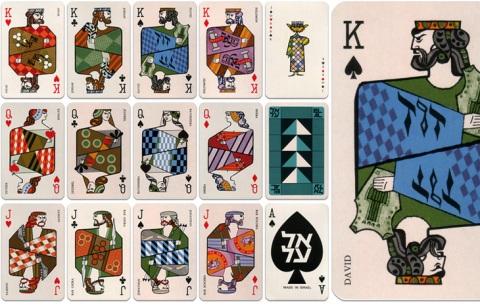 el-al-cards